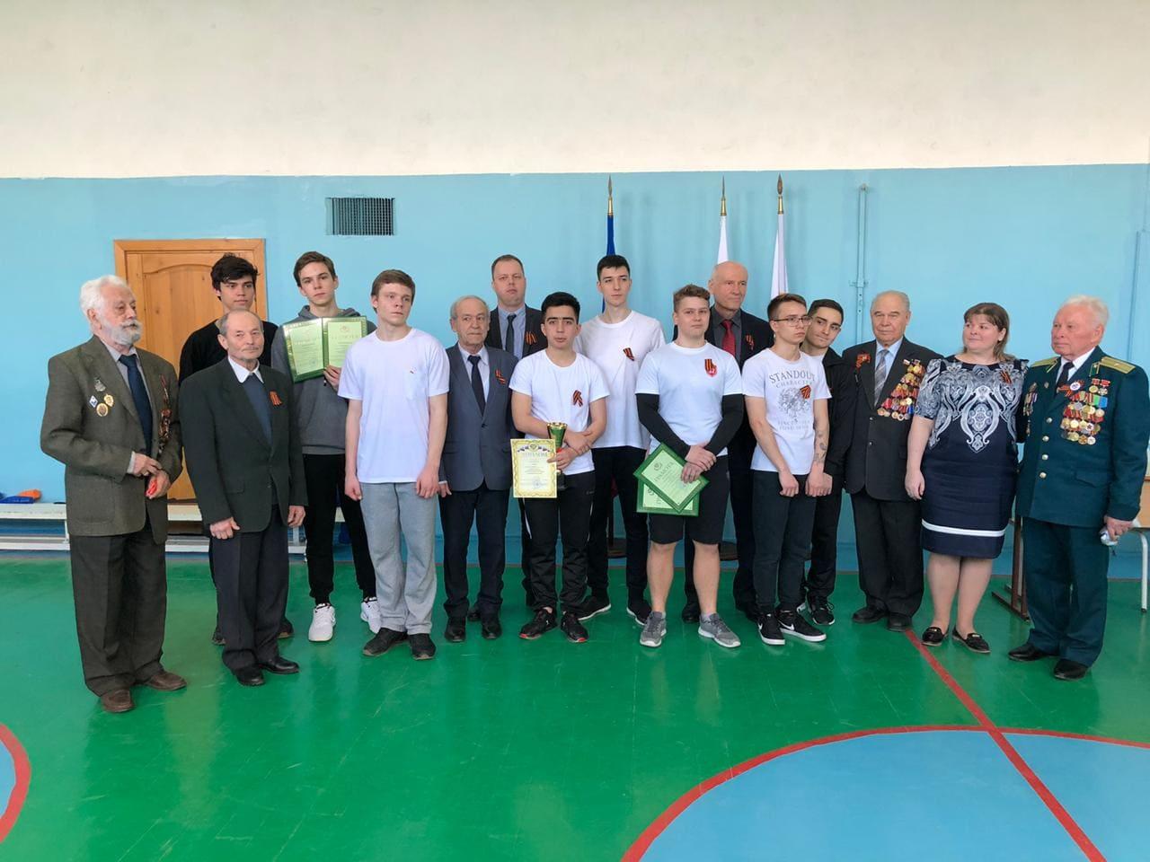 Военно-спортивное соревнование к Дню Защитника Отечества